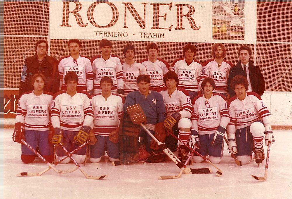 SSV Leifers Hockey Panthers Season 1980-1981
